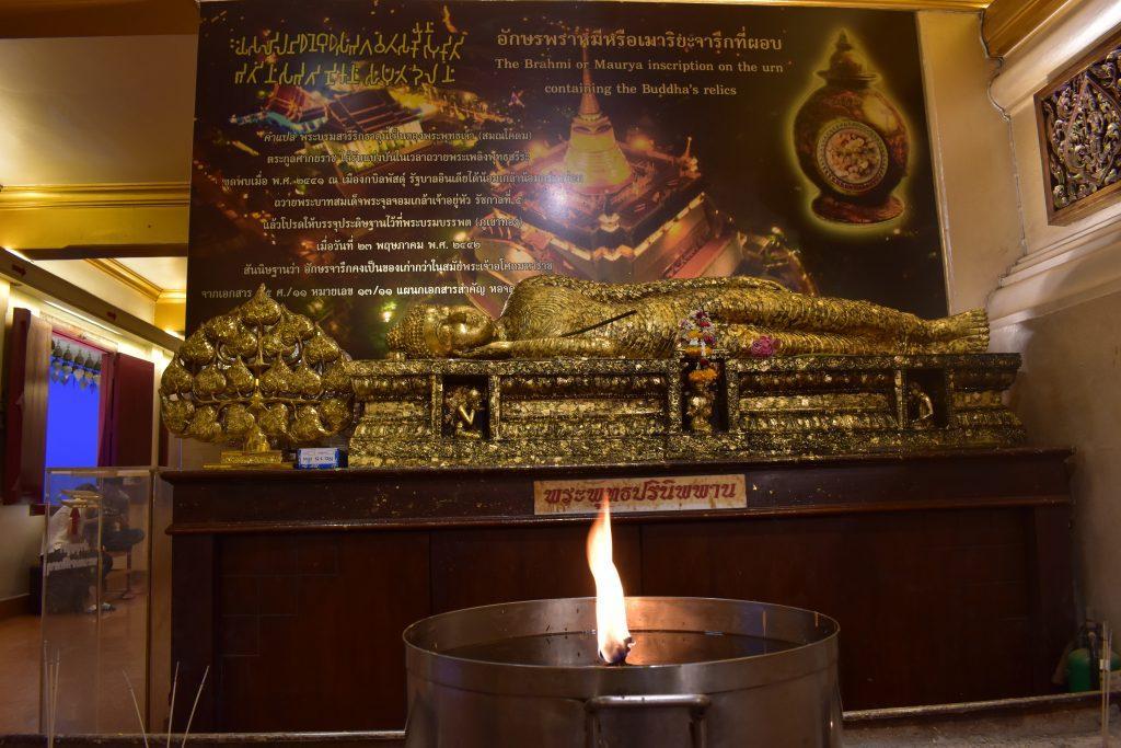 DSC 0334 1024x683 - Wat Saket (The Golden Mount)