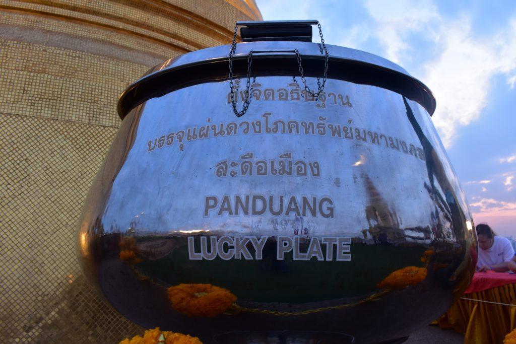 DSC 0347 1024x683 - Wat Saket (The Golden Mount)