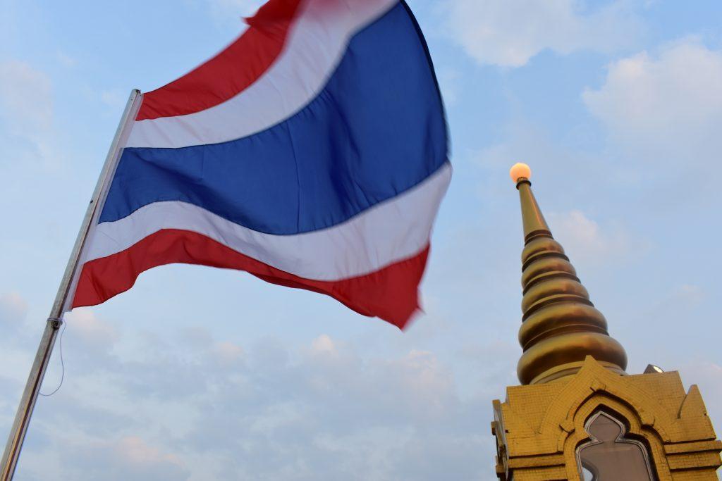DSC 0380 1024x683 - Wat Saket (The Golden Mount)
