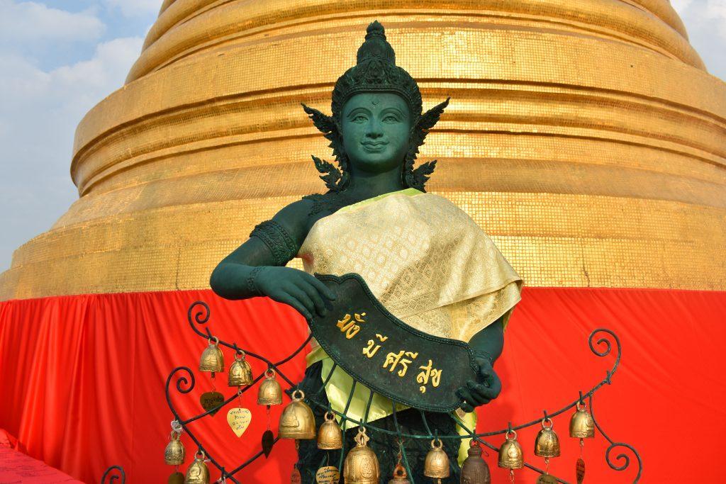 DSC 0490 1024x683 - Wat Saket (The Golden Mount)