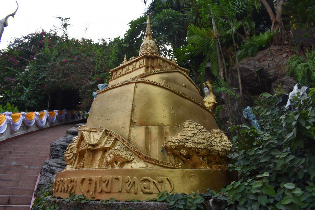 DSC 0507 1024x683 - Wat Saket (The Golden Mount)