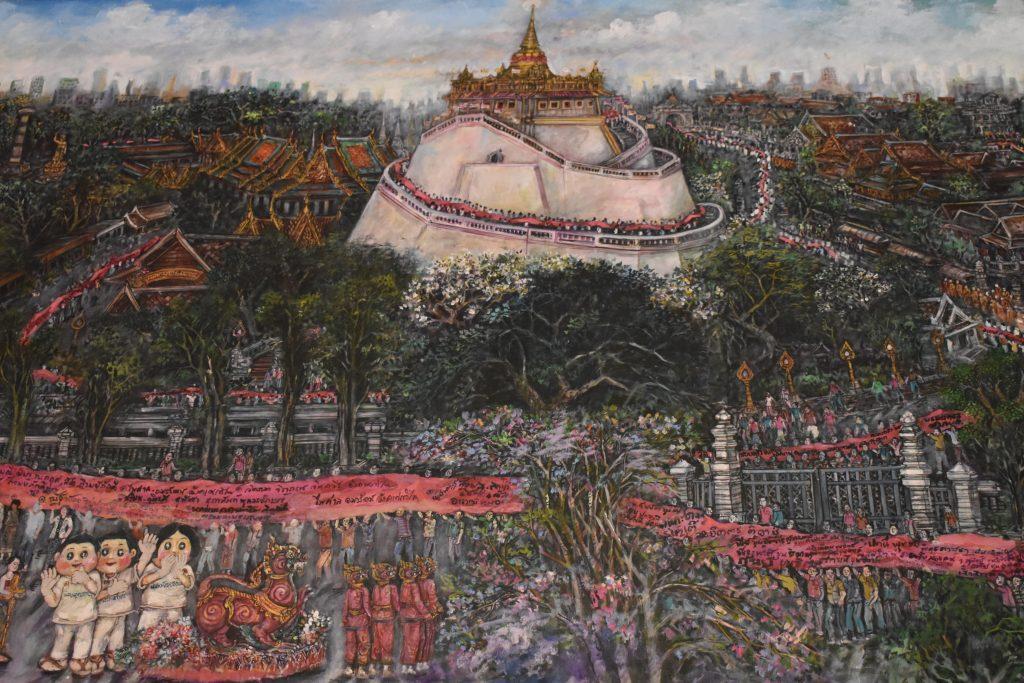 DSC 0566 1024x683 - Wat Saket (The Golden Mount)
