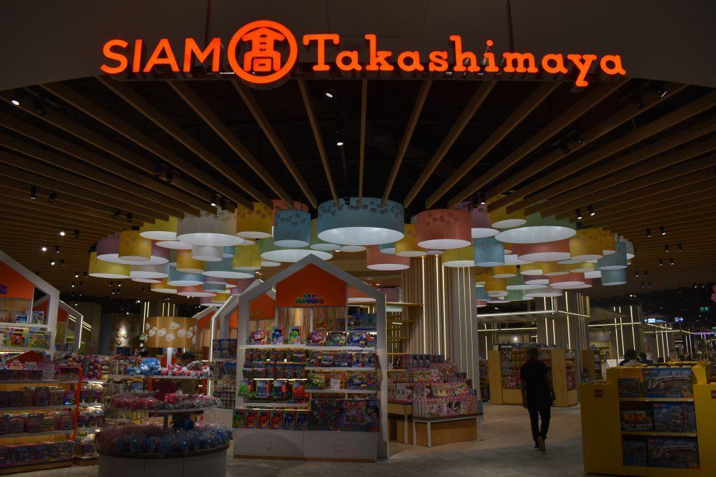 Takashimaya Icon Siam Bangkok Thailand
