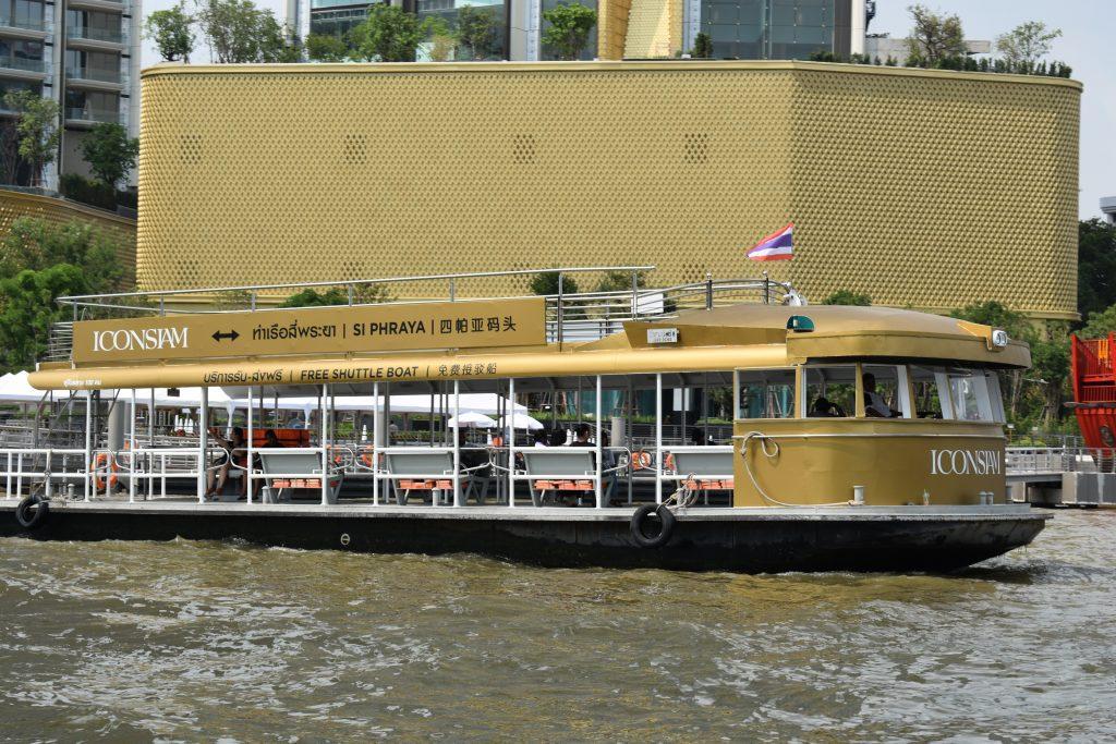 ICONSIAM IN BANGKOK