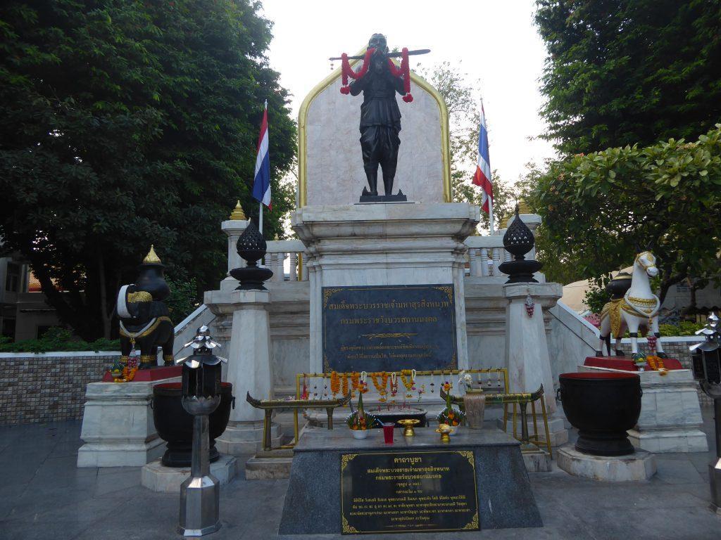 P1070339 1024x768 - Wat Mahathat Yuwaratrangsarit