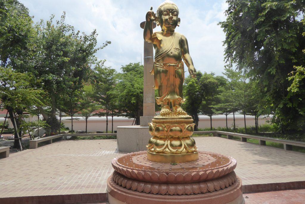 P1140266 1024x684 - Wat Saket (The Golden Mount)