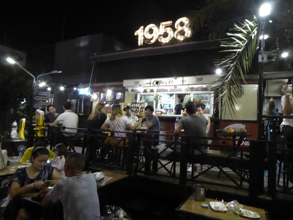 P1220820 1024x768 - The Camp Vintage Flea Market