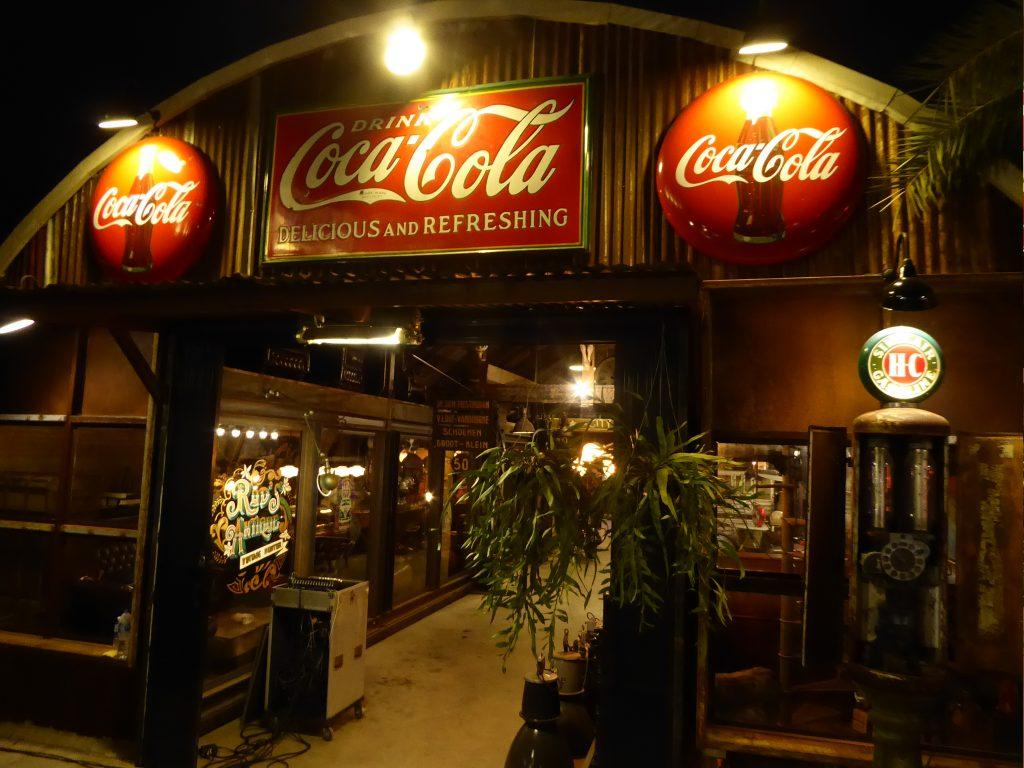 P1220872 1024x768 - The Camp Vintage Flea Market