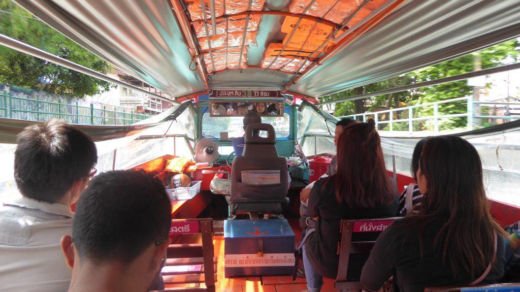 Saen Saep Canal Boat Bangkok