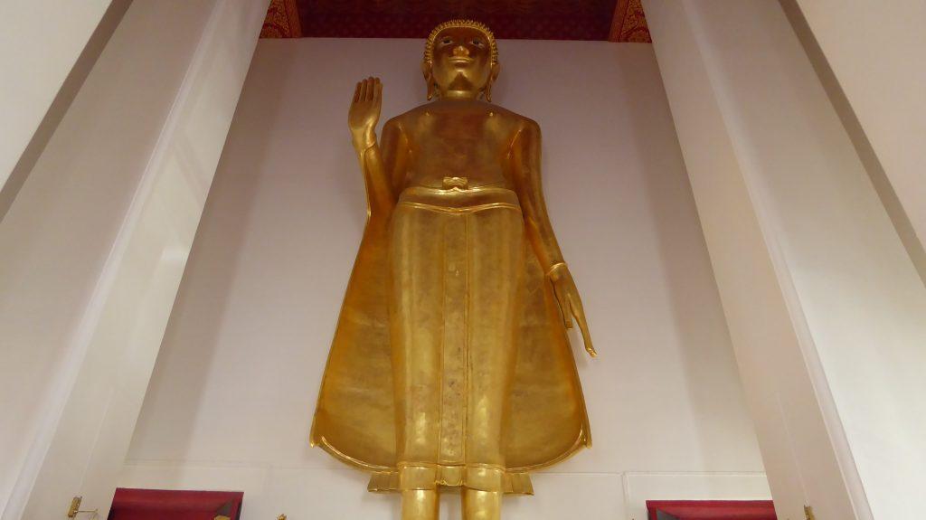 P1250891 1024x575 - Wat Saket (The Golden Mount)