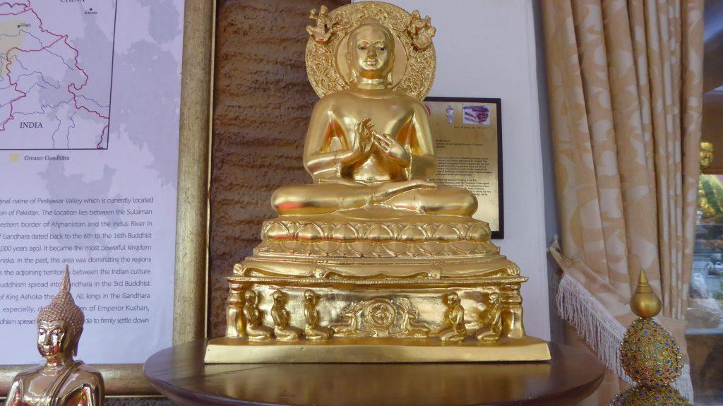 P1250915 1024x575 - Wat Saket (The Golden Mount)