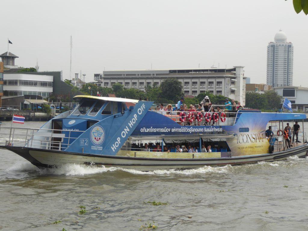 Chao Phraya Express Tourist Boat Bangkok