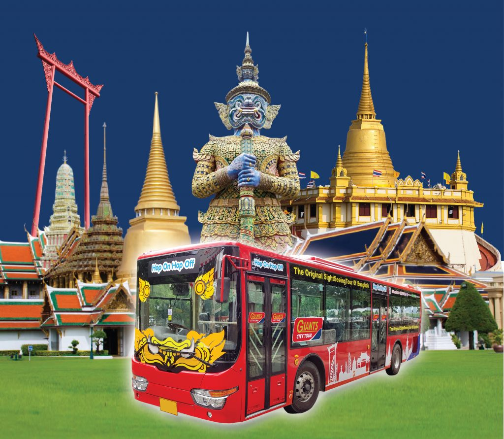 Giants Bus tour of Bangkok.
