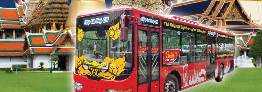 Sightseeing Tours in Bangkok.