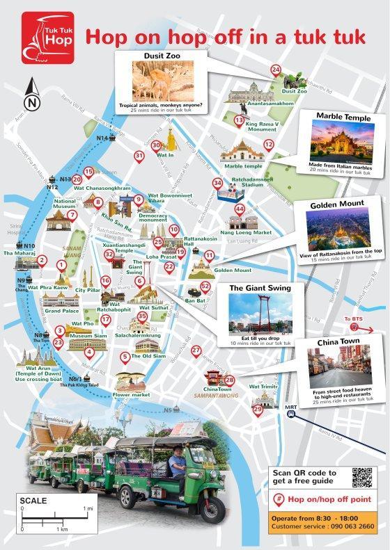 Tuk Tuk Hop Bangkok