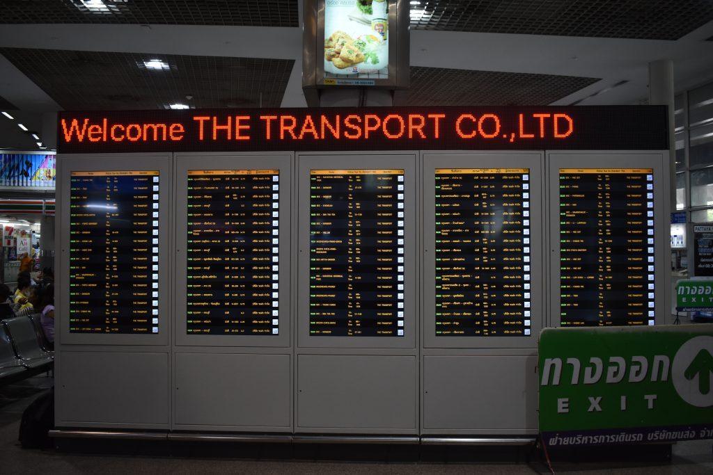 Bangkok Bus Terminal