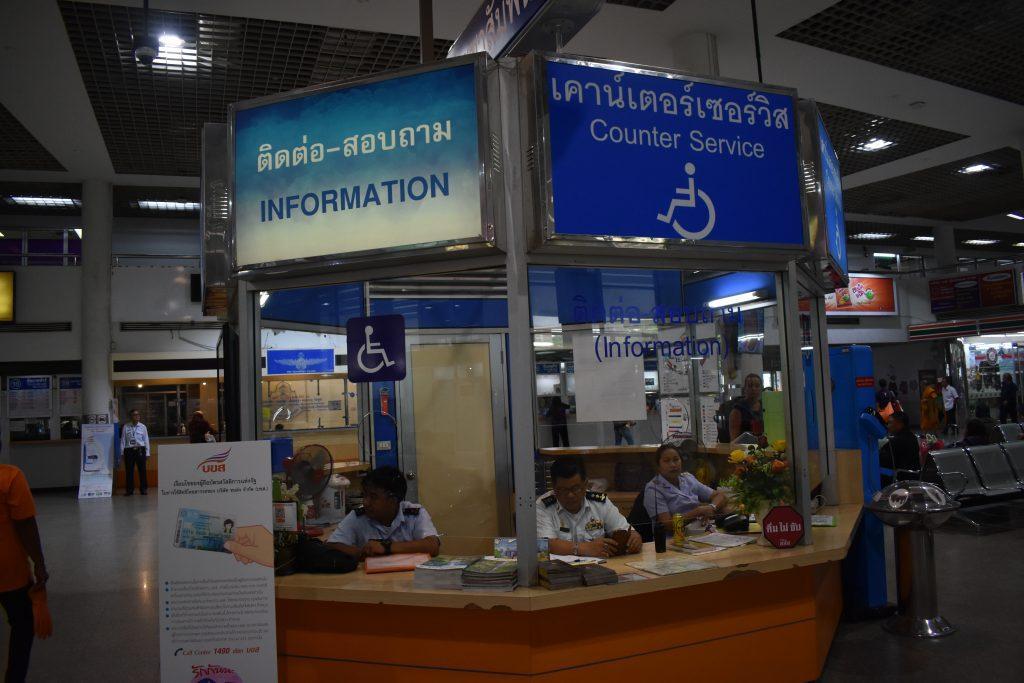 DSC 0360 1024x683 - Bangkok Bus Terminal