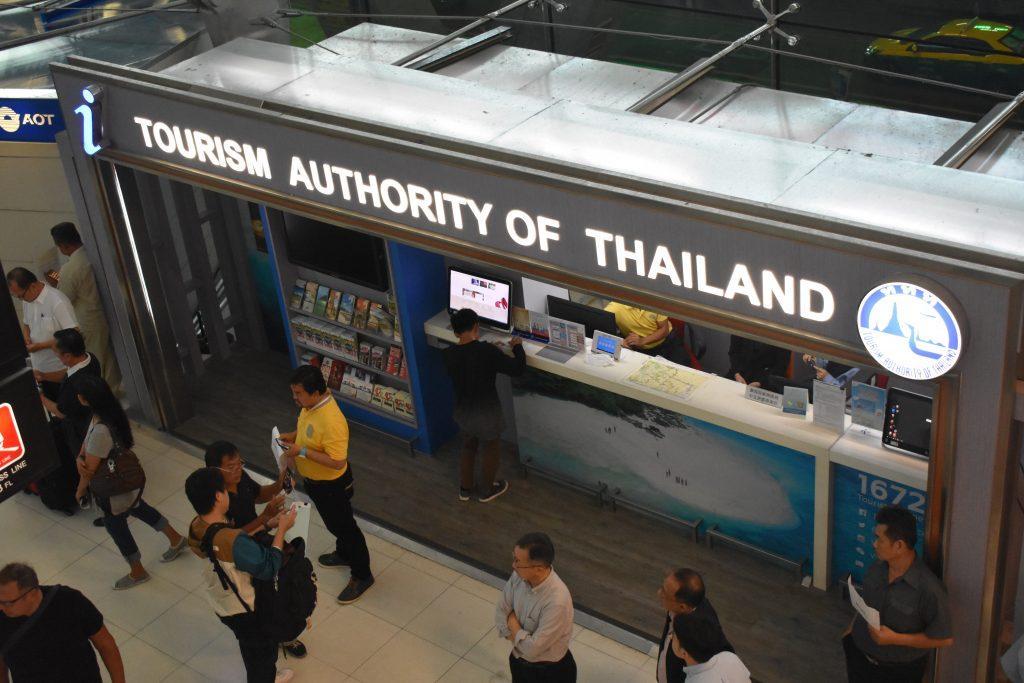DSC 0428 1024x683 - Suvarnabhumi Airport