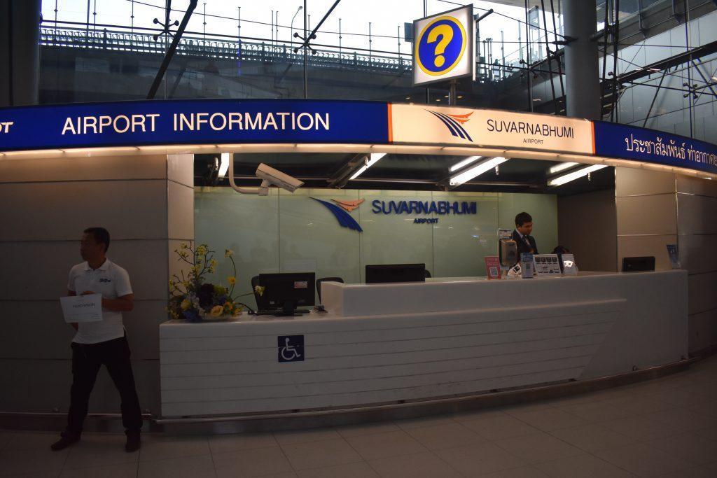 DSC 0430 1024x683 - Suvarnabhumi Airport