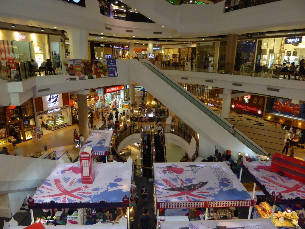 Gateway Mall in Bangkok