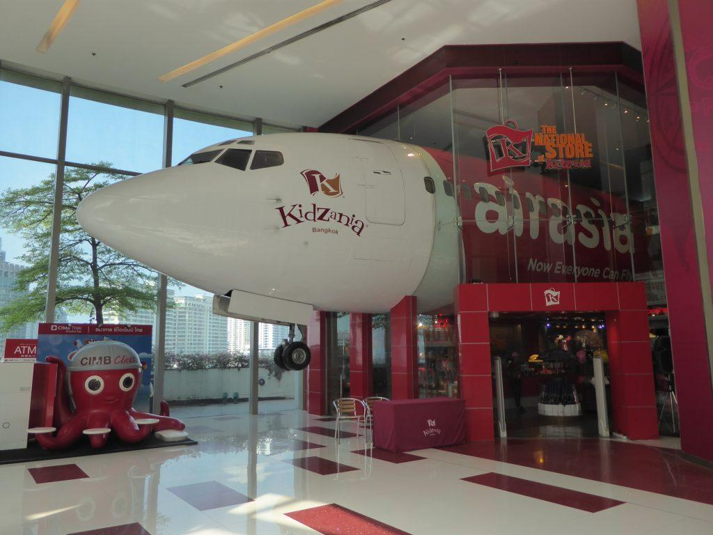 Kidzania at Siam Paragon in Bangkok
