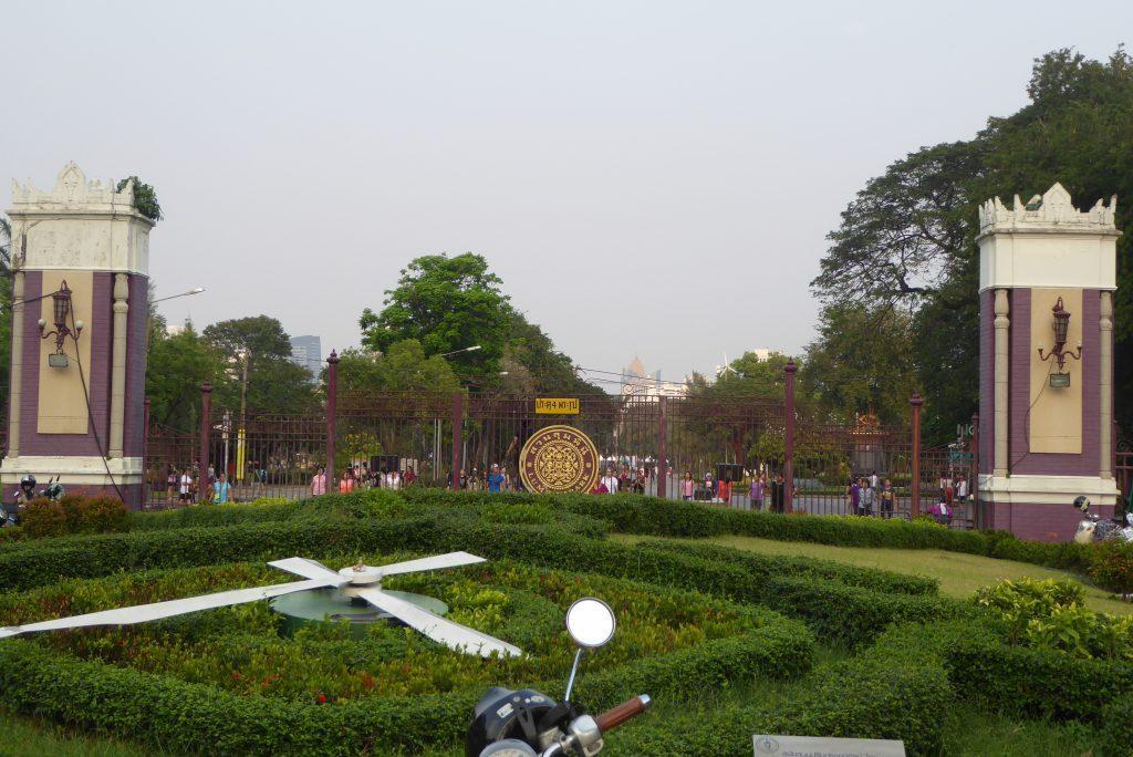P1090731 1024x684 - Lumphini Park