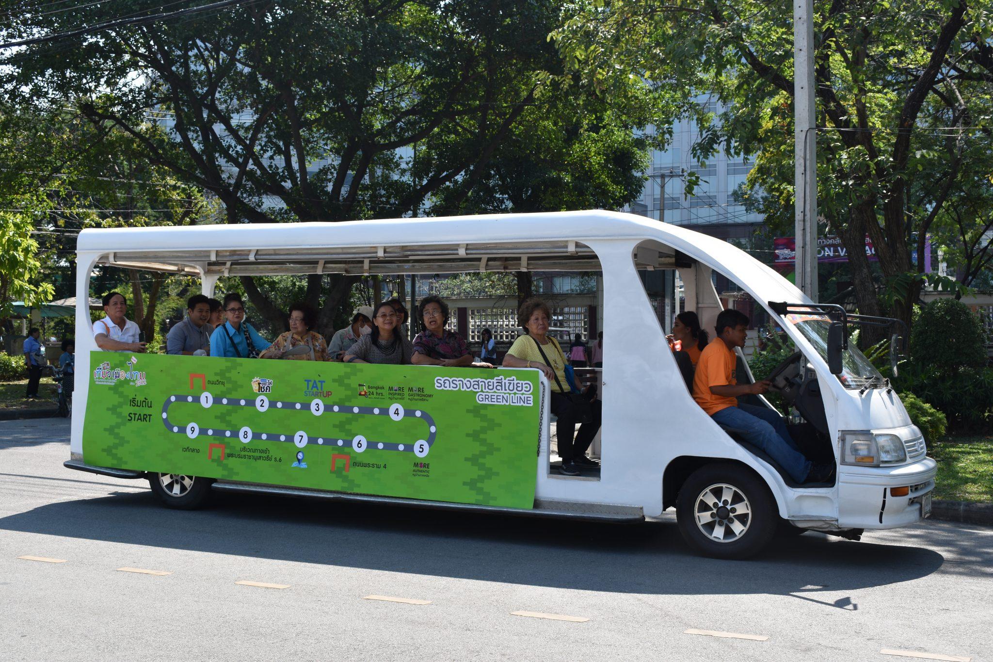 DSC 0965 - Thailand Tourism Festival 2019