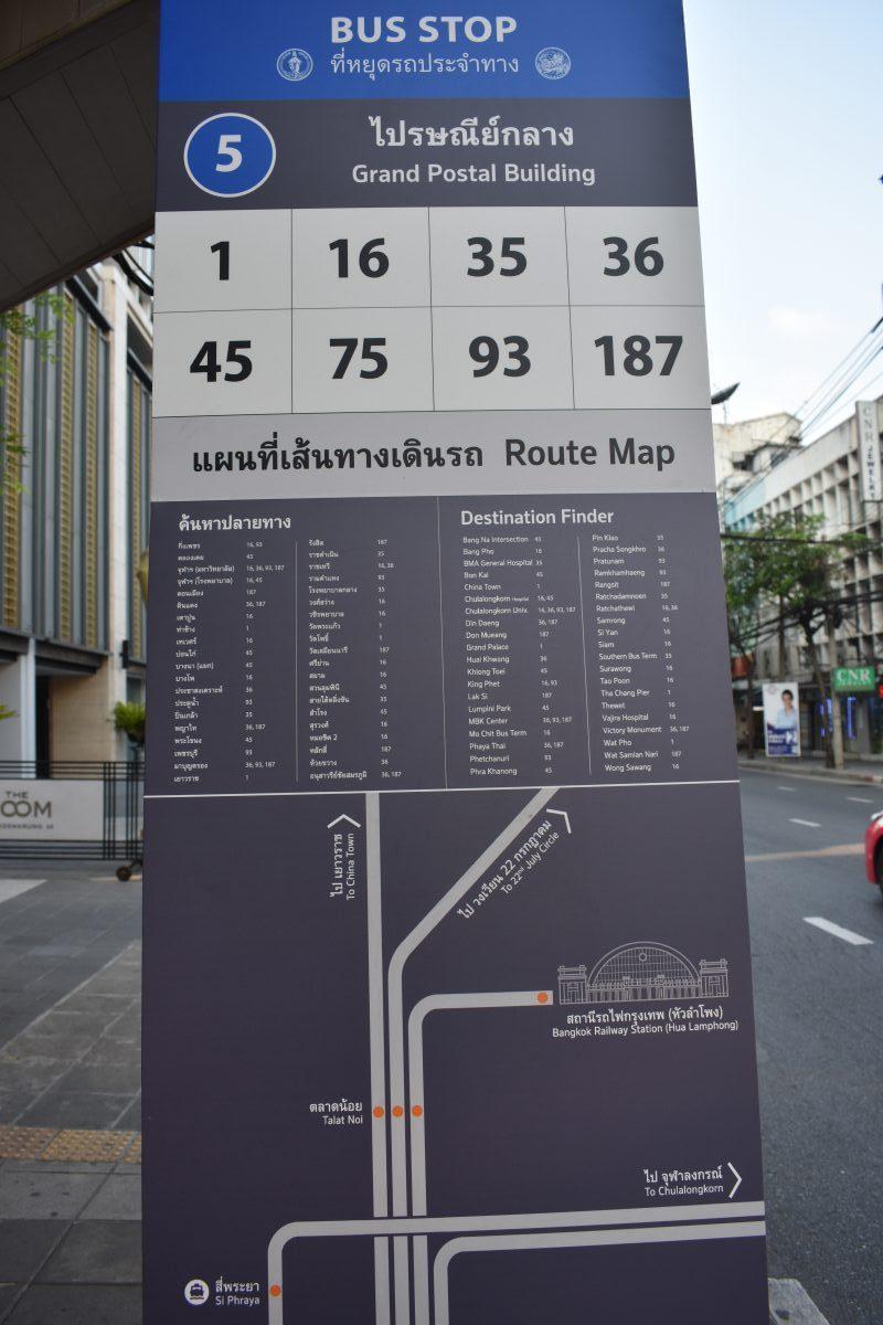 A Bus stop in Bangkok