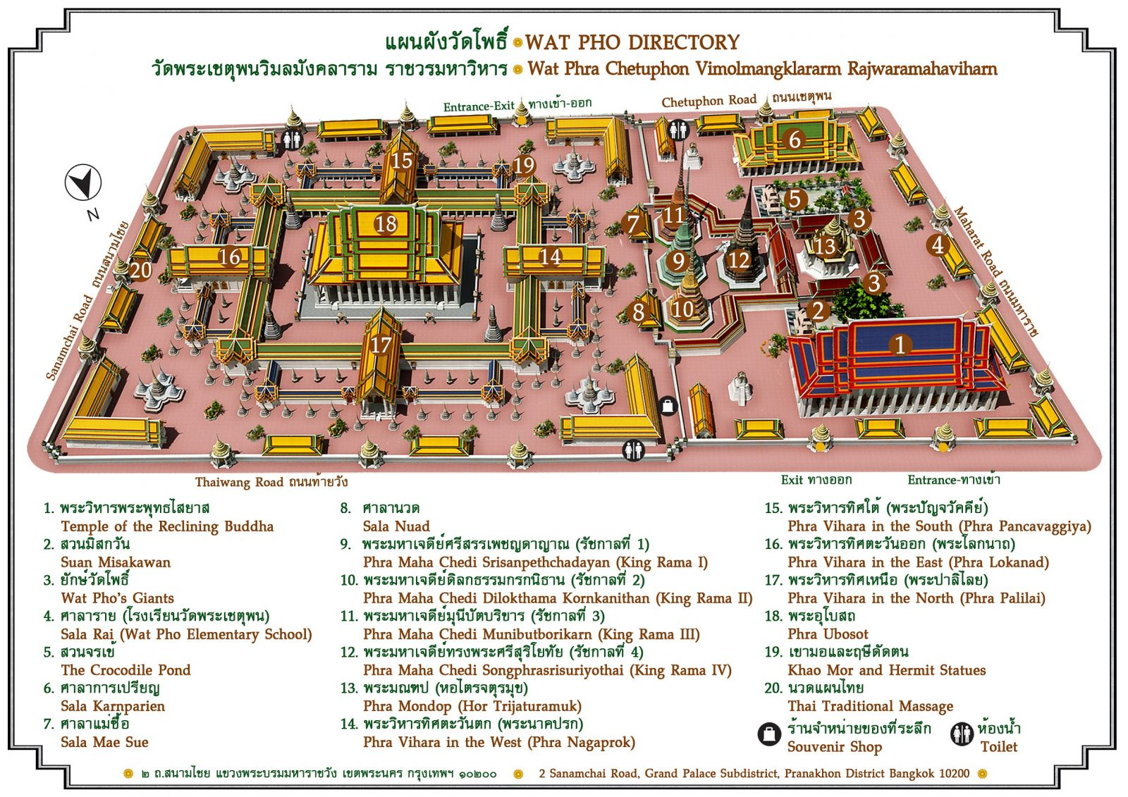 Map of Wat Pho in Bangkok