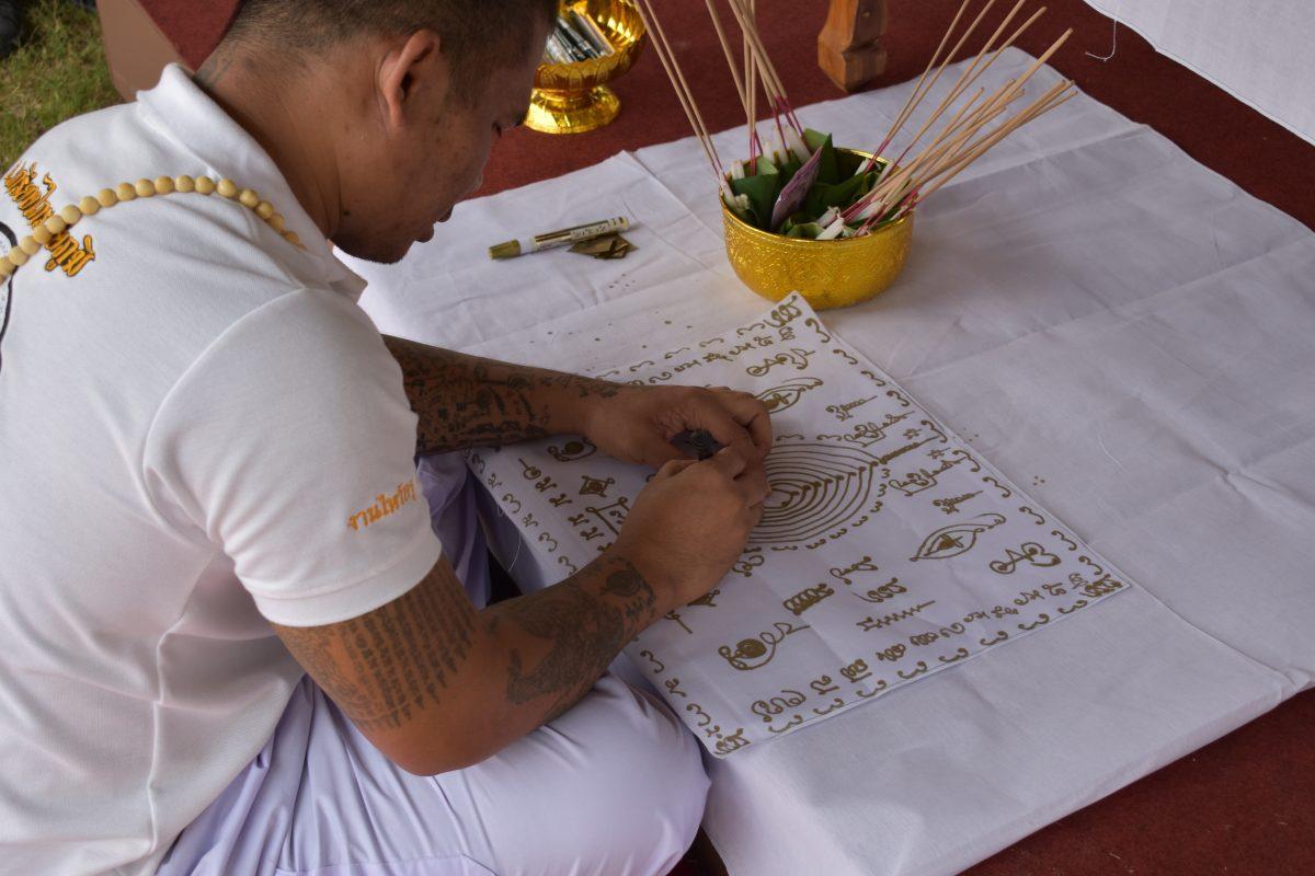 Wai Kru Muay Thai