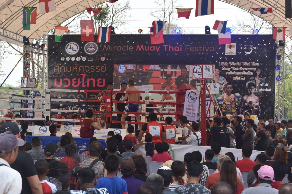 DSC 0548 e1552926064664 - Wai Kru Muay Thai 2020