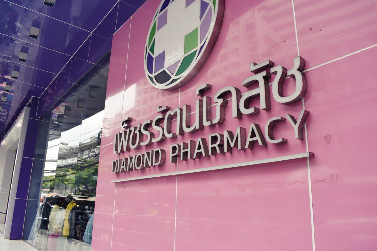 Pharmacies in Bangkok