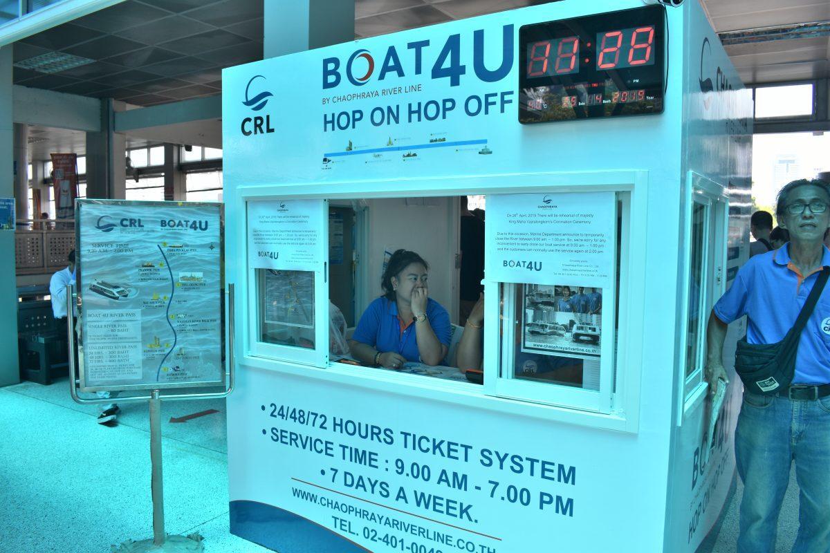 Boat 4 U Bangkok