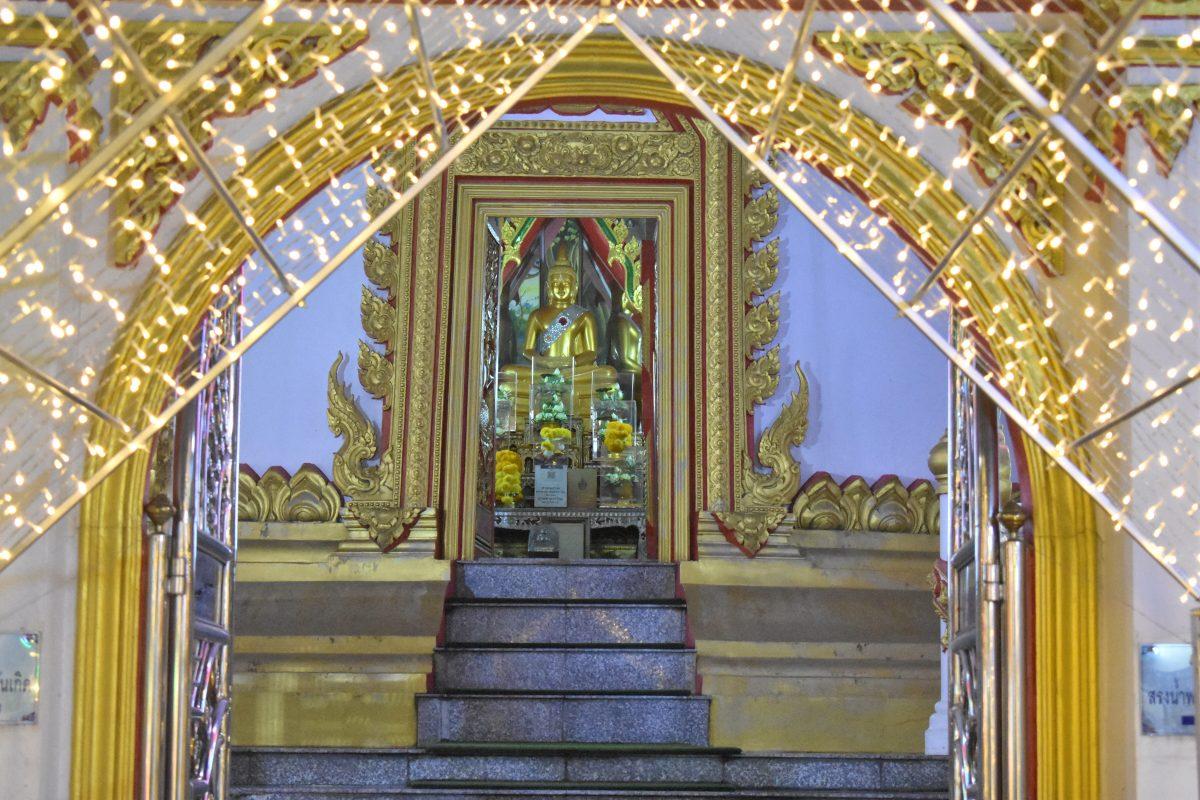 Kaeng Khoi Temple