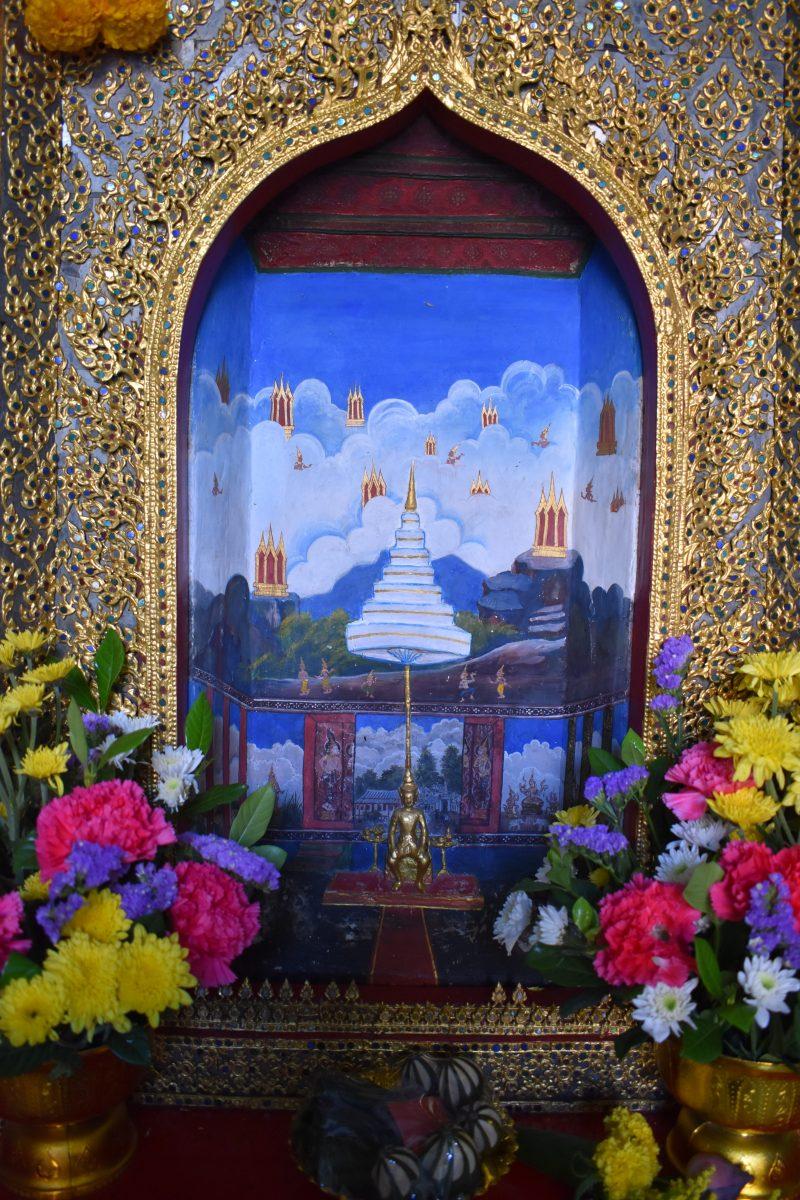 Wat Ratchapradit Temple