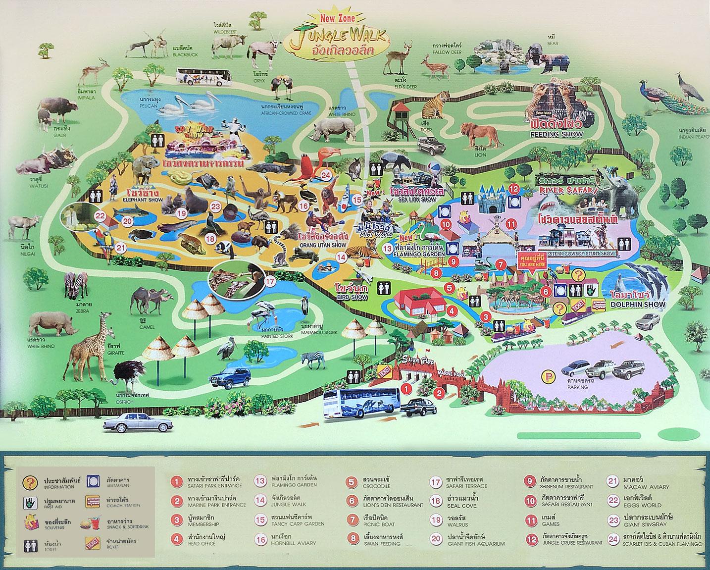 safari world map big - Safari World