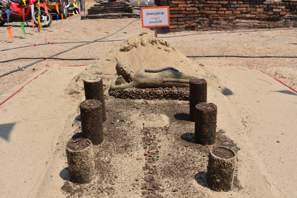 songkran sand pagodas