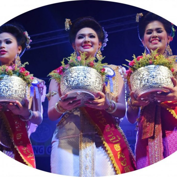 DSC 0550 1 e1586833157868 731x731 - Thailand Tourism Festival 2019