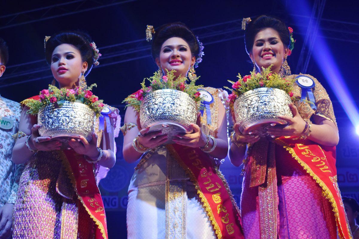 Songkran 2019