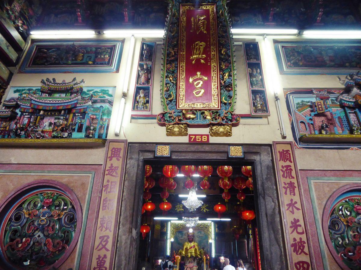 Chao Zhou 1 e1560637110277 - Chao Zhou Shi Kong Shrine