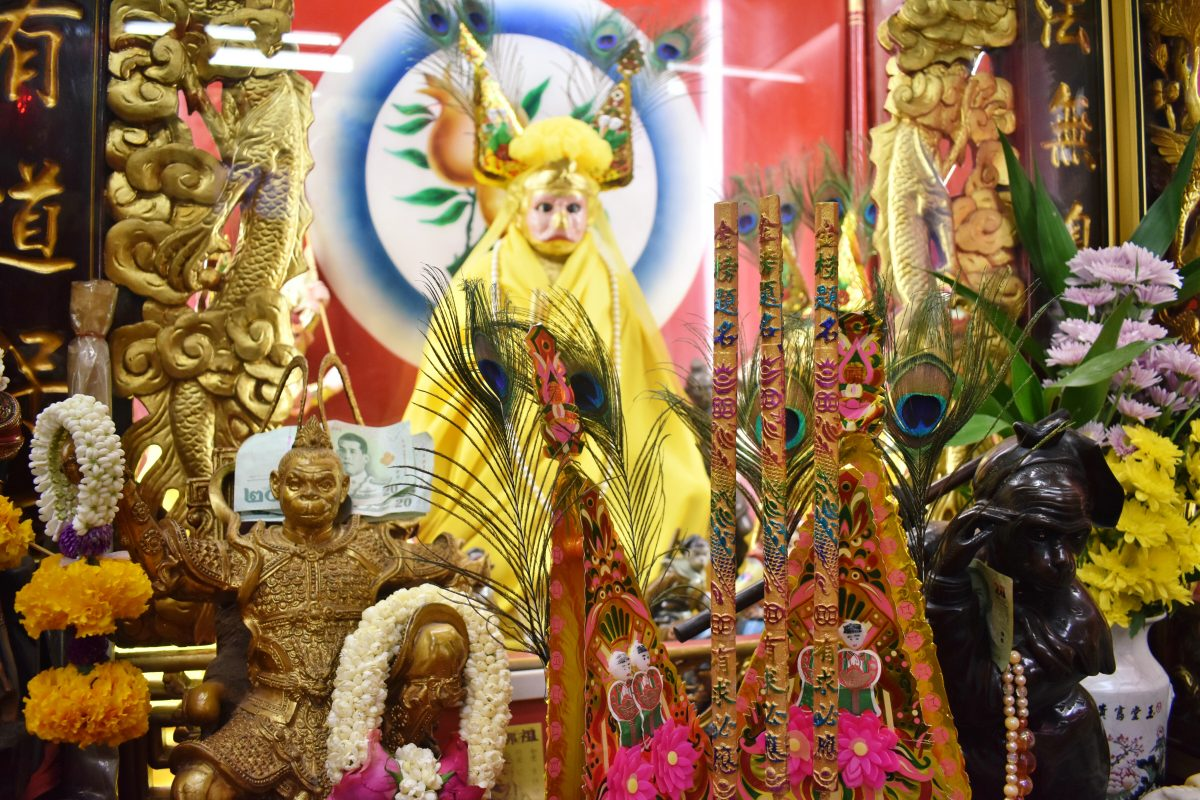 Tai Sia Huk Chou Shrine - Monkey Shrine in Bangkok