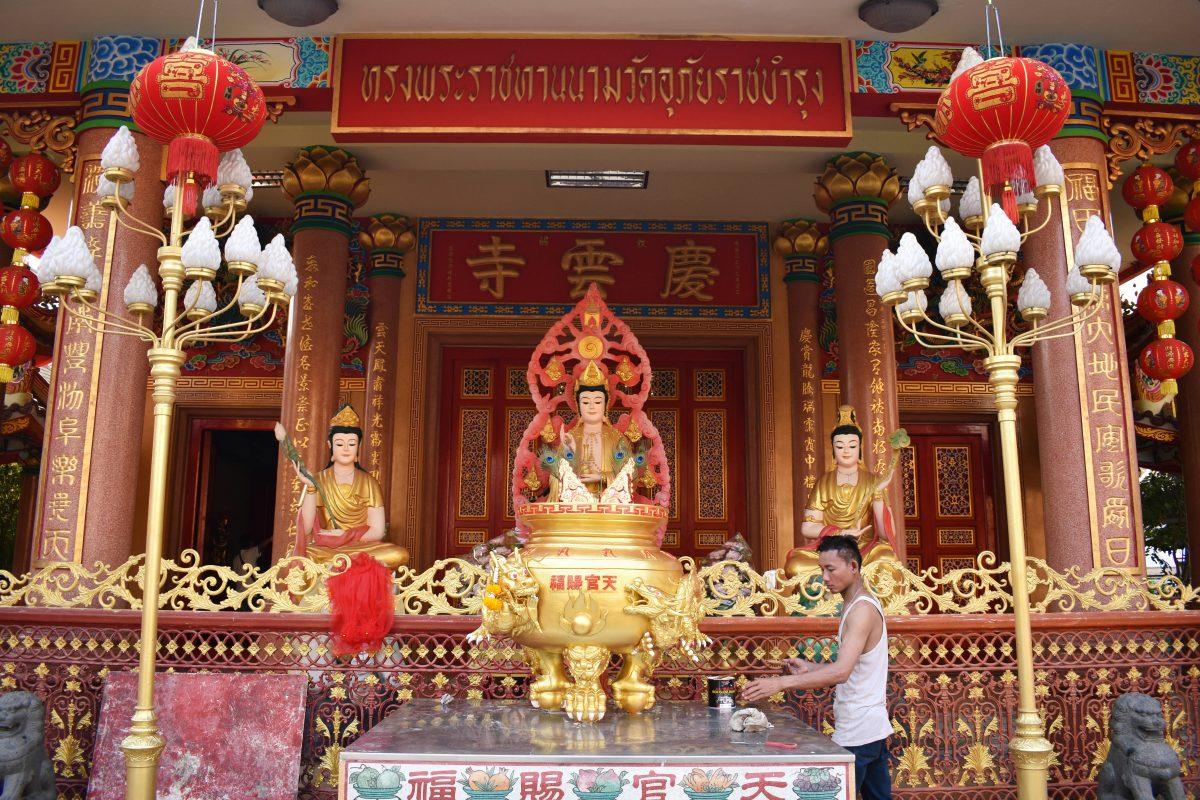 DSC 0450 e1560405538134 - Wat Uphai Ratbamrung