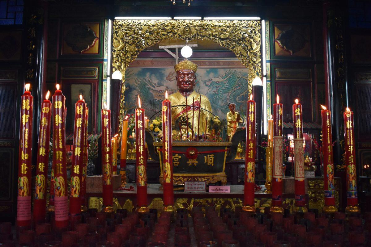 DSC 0456 e1560637433737 - Chao Zhou Shi Kong Shrine