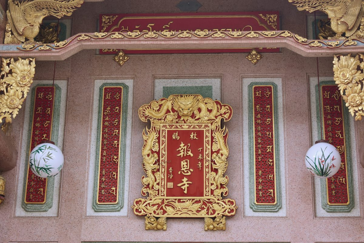 Chinese Temples in Bangkok
