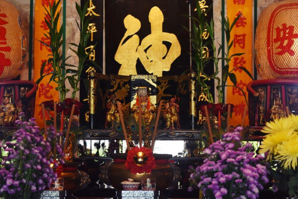 DSC 0936 1 e1596790707241 - Mazu Shrine