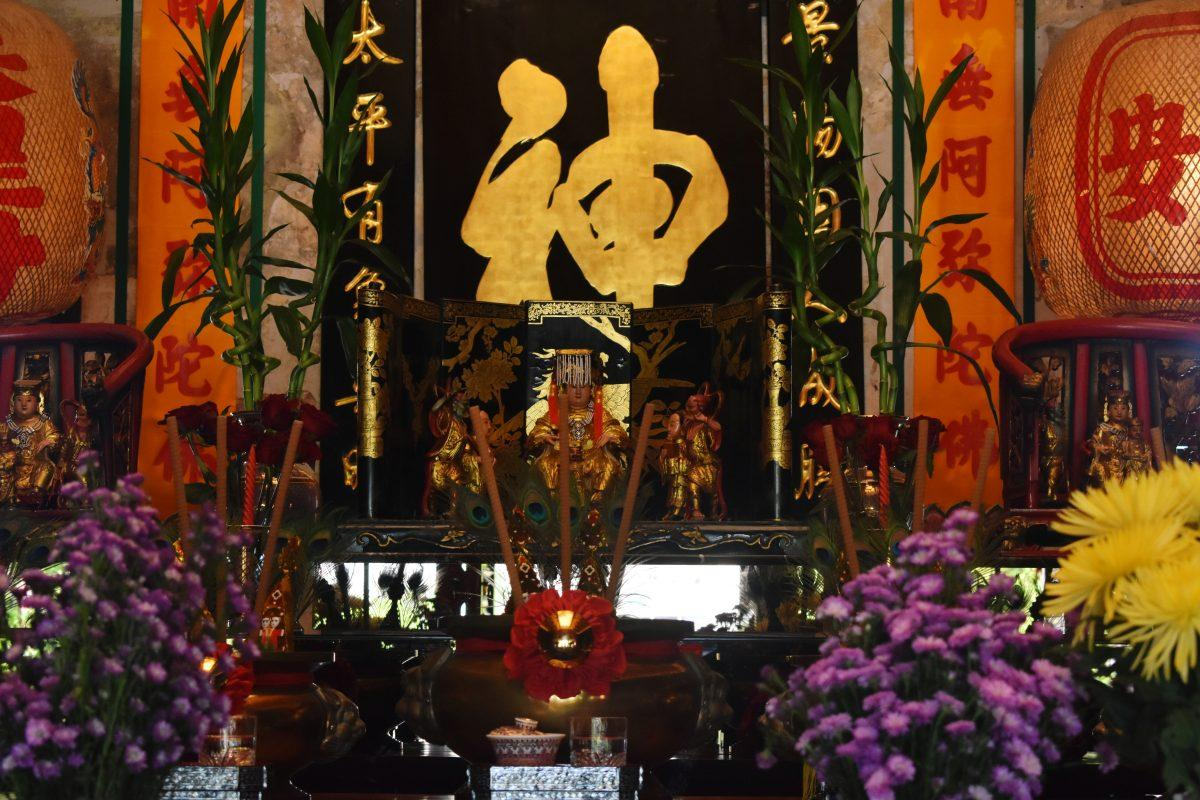 DSC 0936 e1559749939404 - Chinese Temples & Shrines