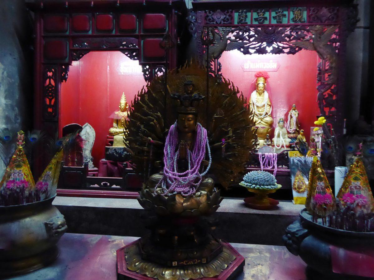 Rong Kuak Shrine