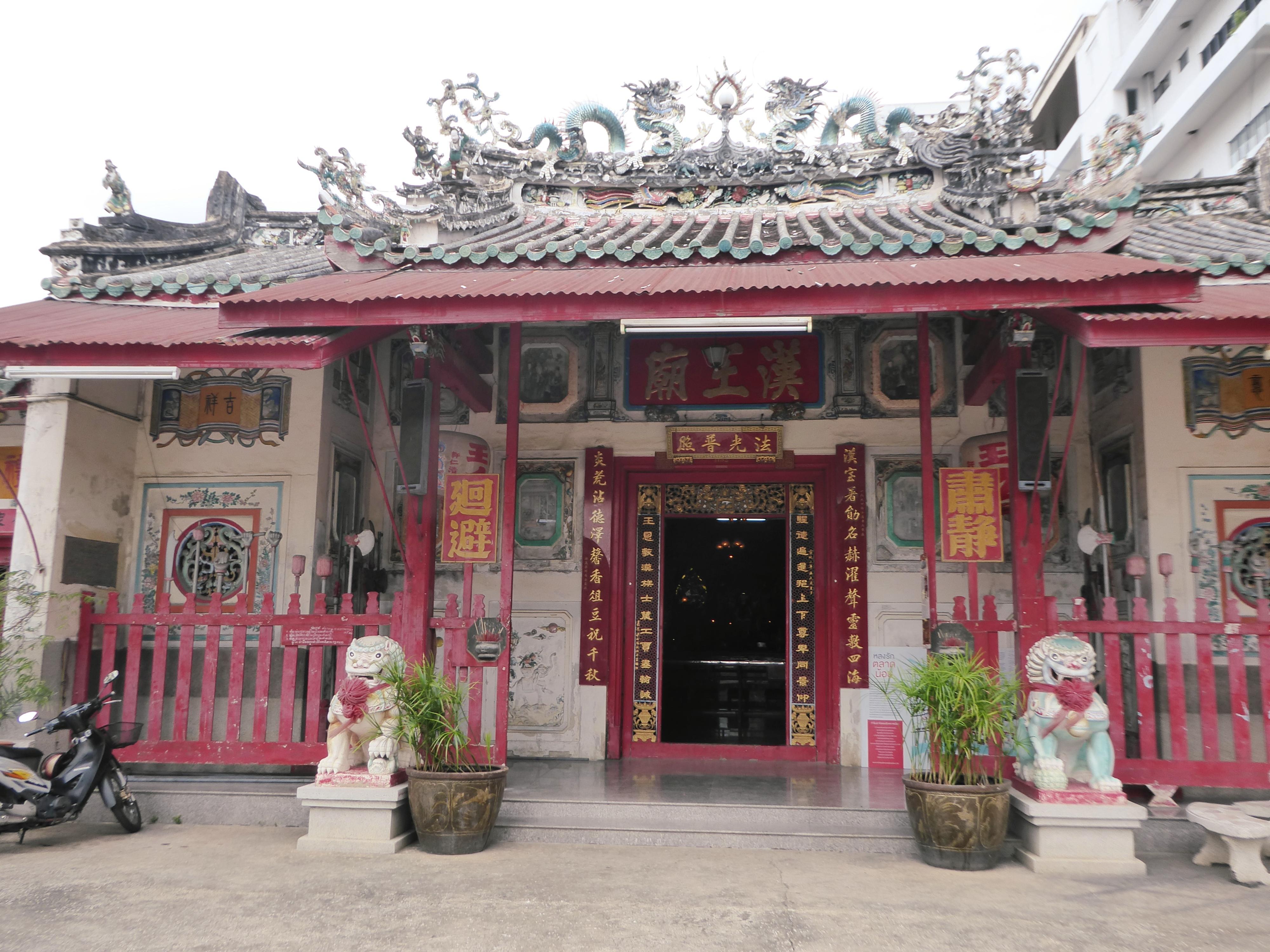 Hon Wong Kung Shrine in Bangkok