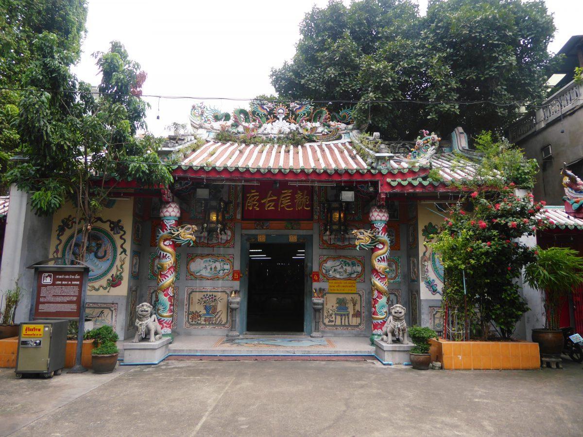 Leng Buai la Shrine in Bangkok