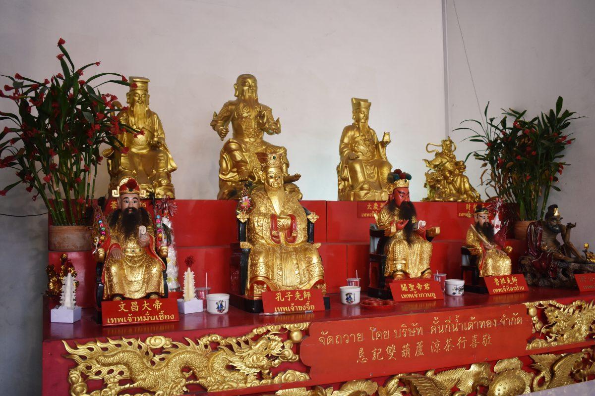 Kwang Siew Association in Bangkok